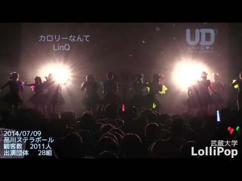 UNIDOL(ユニドル) 2014-15 Winter 告知PV