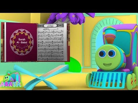 Recite Juz Amma Surah Al Balad Behind a Cloud   Quran Learning   Abata