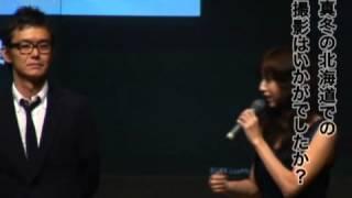 第21回東京国際映画祭 ラインアップ発表記者会見