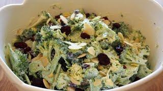 Broccoli Salad With Cranberries And Almonds   سالاد بروکلی