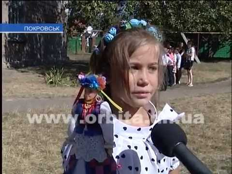 Весело и познавательно: в ОШ № 3 провели квест «С душой об Украине»