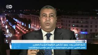 رئيس المركز المغربي للدرسات الاستراتيجية :