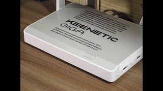 Обзор Keenetic Giga KN-1010 -- Интернет комбайн