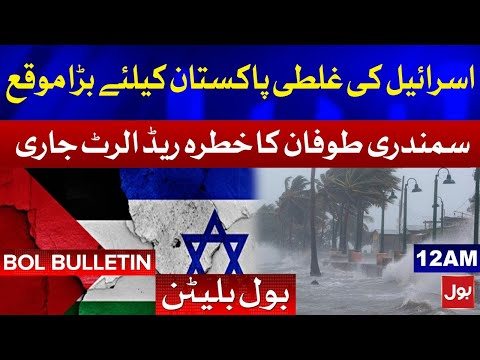 Israel's Last Mistake - Pakistan vs Israel