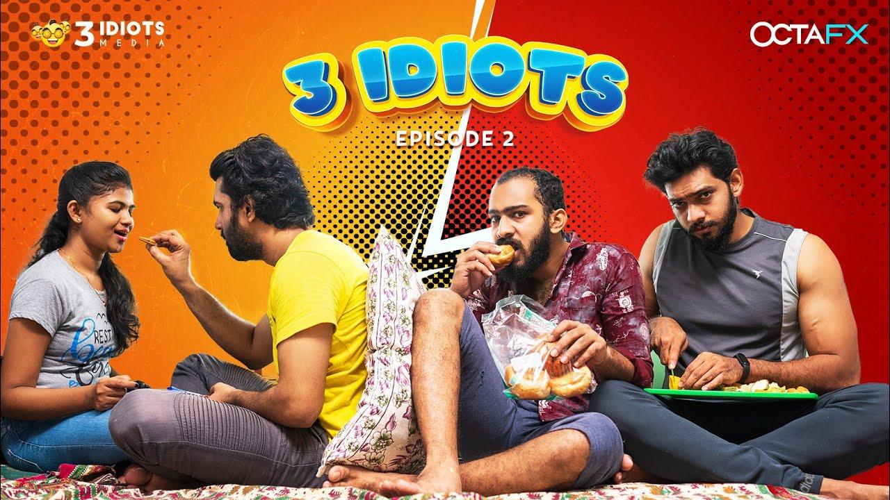 3 Idiots | Malayalam Comedy Web Series | Episode 2 | Three Idiots Media