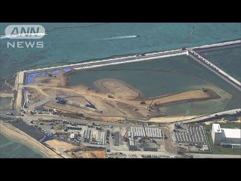 普天間基地の辺野古移設問題 沖縄県が国を提訴(19/03/23)