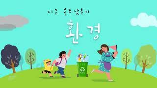[주안도서관] 2021…