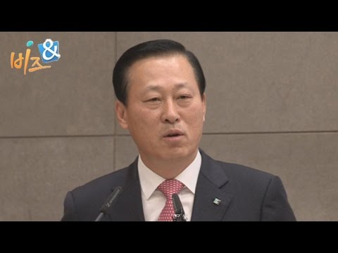 [비즈&] 김도진 기업은행장 취임…