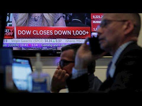 """""""Может быть довольно страшно"""": американская экономика резко тормозит"""
