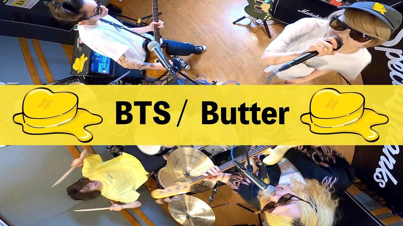 BTS / Butter 【ROCK cover】