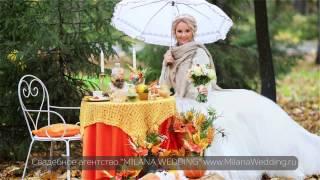 Организация свадьбы в Уфе
