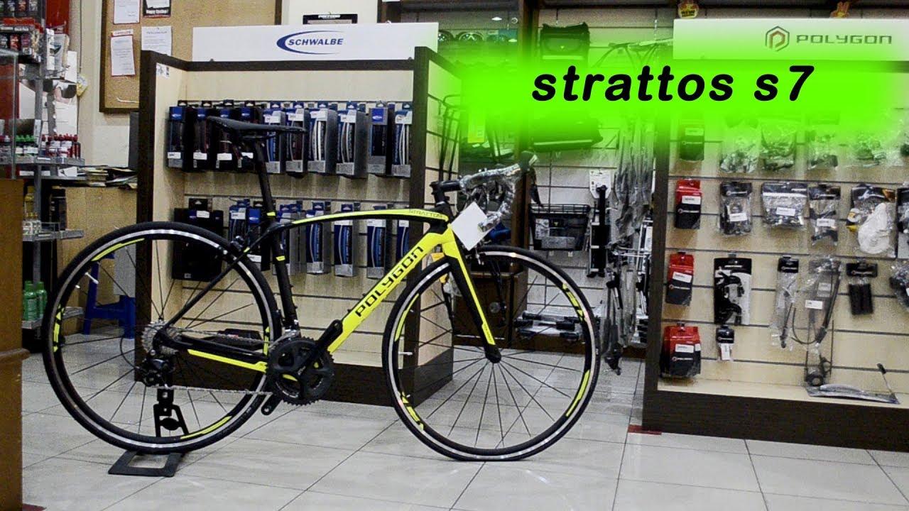 cdc2cda0b47 Polygon Strattos S7 - Fullbike Carbon Termurah dari Polygon by Tenndy cahyo  mulyanto