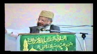 Message to All Ummat-e-Muslima - Dr Ghulam Murtaza Malik Shaheed - Urdu