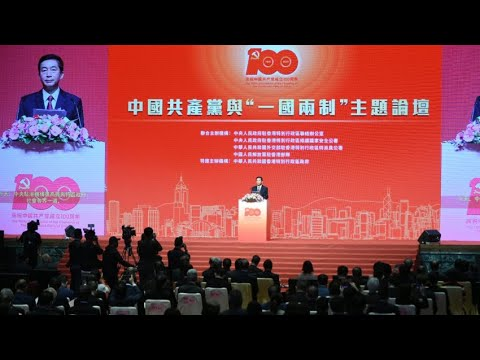 Whoever takes HK as a tool to curb China is HK's real enemy: Official