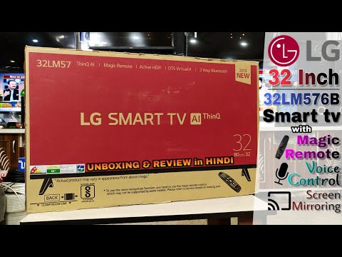 LG 32LM576B 32 Smart Tv Unboxing and Review in Hindi    AI ThinQ    Magic Remote