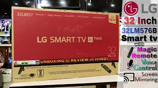 LG 32LM576B 32 Smart Tv Unboxing and Review in Hindi