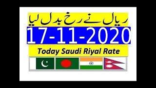 Live Saudi Riyal to Rupee Exchange Rate (SAR/PKR) Today  Convert SAR/INR. Saudi Arabia Riyal to PKR