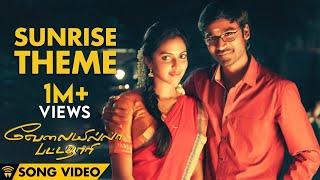 Download Hindi Video Songs - Sunrise Theme - Velai Illa Pattadhaari
