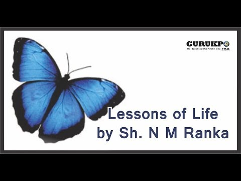 Lessons of Life by Sh. N M Ranka in Hindi