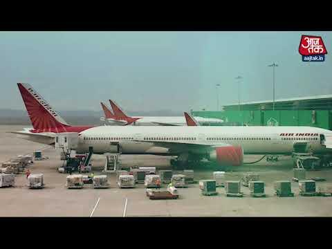 दुनिया के सबसे अच्छे एयरपोर्ट में शामिल हैं भारत के 6 एयरपोर्ट