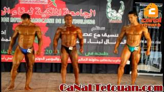 روبورتاج عن بطل المغرب في رياضة كمال الأجسام ابن تطوان سعيد الرياني يحكي سبب اقصائه من المنتخب