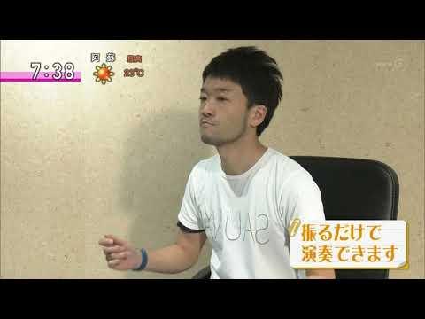 atk TV出演 NHK まちかど情報室 ウェアラブル楽器 SoundMoovz (2018年4月12)