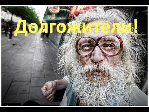 Старик ебет молоденькую фото