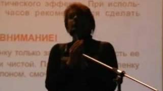 видео Сотрудничество с компанией АРГО