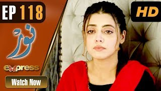 Pakistani Drama | Noor - Episode 118 | Express Entertainment Dramas | Asma, Agha Talal, Adnan Jilani