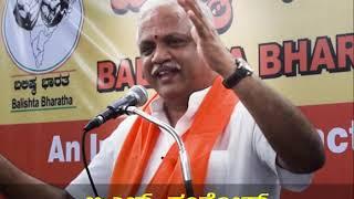 Santhosh ji speech | Vijayanagara | Balishta Bharatha