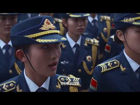China women soldiers  Daily life