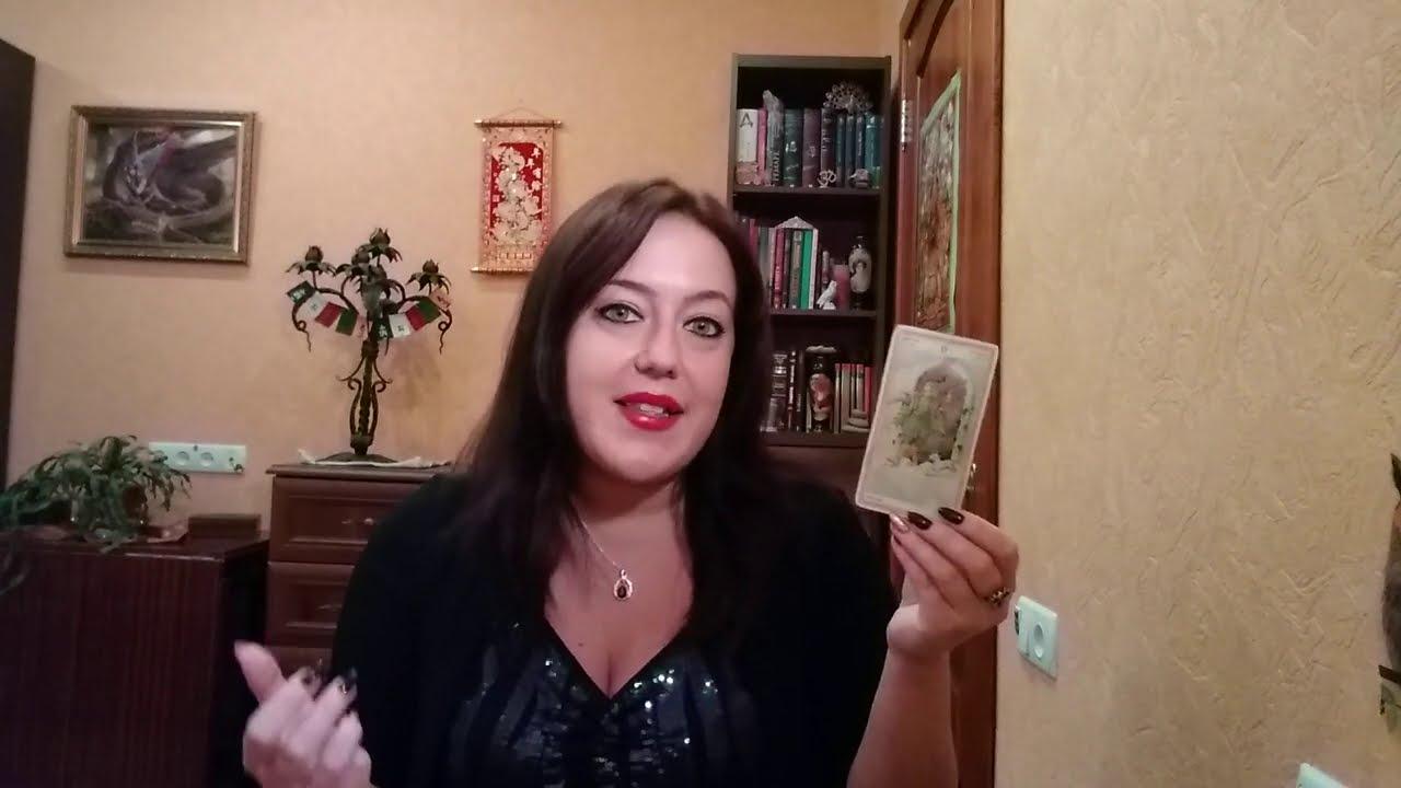 СКОРПИОН ПРОГНОЗ НА НЕДЕЛЮ С 2 по 8 НОЯБРЯ ГОРОСКОП СКОРПИОН ТАРО РАСКЛАД НЕДЕЛЯ