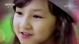 《音乐快递》 20201014 点亮梦想|CCTV少儿 - YouTube
