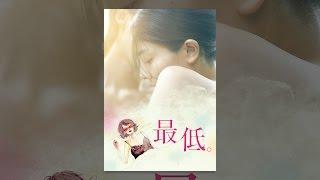 """鬼才、瀬々敬久監督が描く、""""ここから始まる""""彼女たちの物語。果てしな..."""