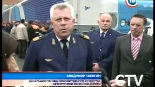 CTV.BY: Два надпотужних електровоза прибутку в Білорусь