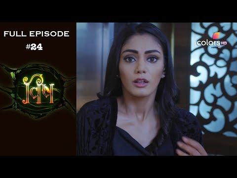 Vish - 11th July 2019 - विष - Full Episode