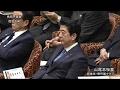20160516 衆議院予算委員会 民進党・山尾志桜里氏質疑