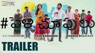 pelli-choopulu-trailer-vijay-deverakonda-ritu-varma---filmyfocus-com