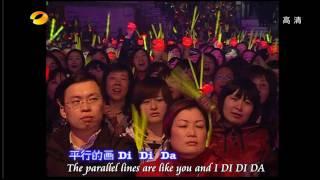 LiYuChun李宇春100327南京WHY ME生日演唱会-下个,路口,见See you next crossing