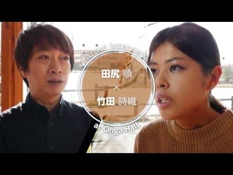 Death and the Maiden D810 Franz Schubert 「死と乙女」 4K interview Jun Tajiri & Shiori Takeda