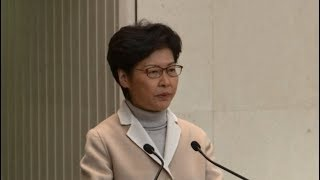 Carrie Lam urges foreign govts to stop interfering in HK affairs