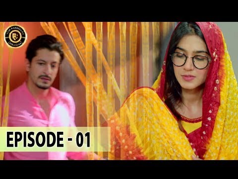 Aangan Episode 01 - 11th Nov 2017 - Top Pakistani Drama thumbnail