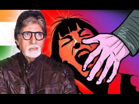 Amitabh Bachchan: I Want India to be free of RAPES | Pink | Trailer Launch