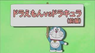 Doraemon 22 century ka maha yudh full movie in hindi