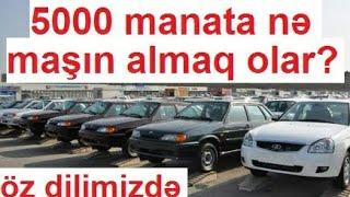 Azərbaycanda 5000 manata ala biləcəyiniz ən yaxşı maşınlar (öz dilimizdə)