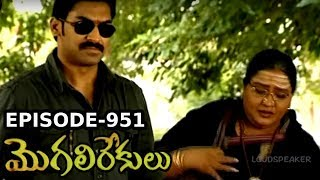 Episode 951 | 07-10-2019 | MogaliRekulu Telugu Daily Serial | Srikanth Entertainments | Loud Speaker