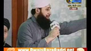 Alwada Alwada Mahe Ramazan ( 1 of 2) by Owais Qadri -Mehfil e Alwada Mahe Ramadan 29 Ramadan 2010