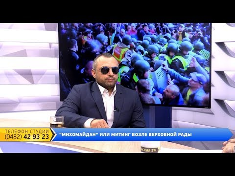 DumskayaTV: День на Думской. Святослав Огренчук, 19.10.2017