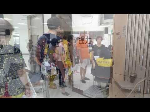 107/7/16  仁濟院體適能健康檢查