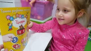 Учим Цифры Развивающее видео Для детей Учимся считать Обучающее Видео для детей | Златуня